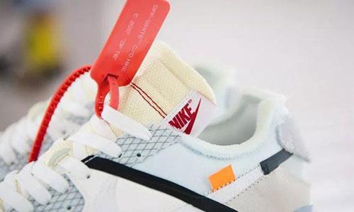 帶RFID標簽的耐克鞋子